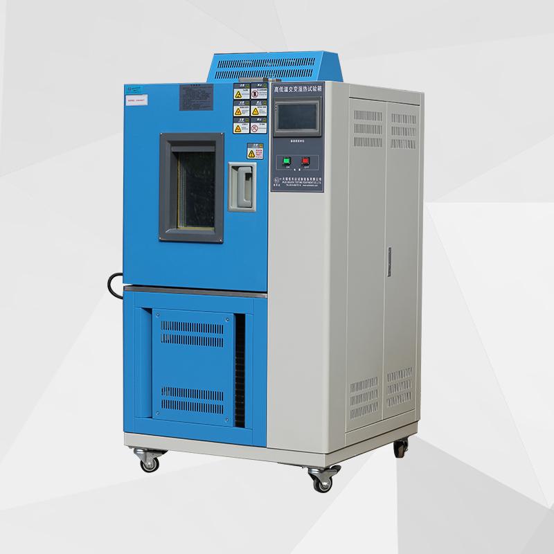 高低温湿热试验箱精准的逻辑控制器