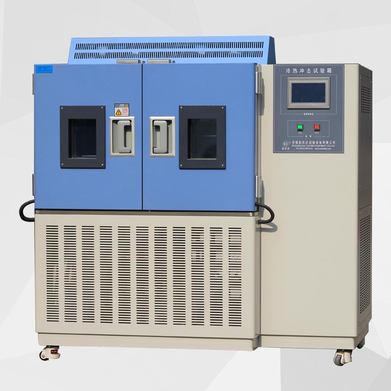 冷热冲击试验箱 (2)